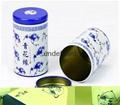 青花瓷茶葉鐵罐包裝盒