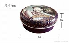 上海女人雪花膏化妆品小铁罐包装盒