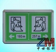 江西隧道專用緊急疏散指示標誌牌