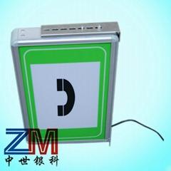 廣西隧道專用緊急電話指示標誌牌
