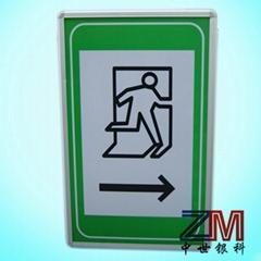 湖南隧道人行橫洞指示標誌牌