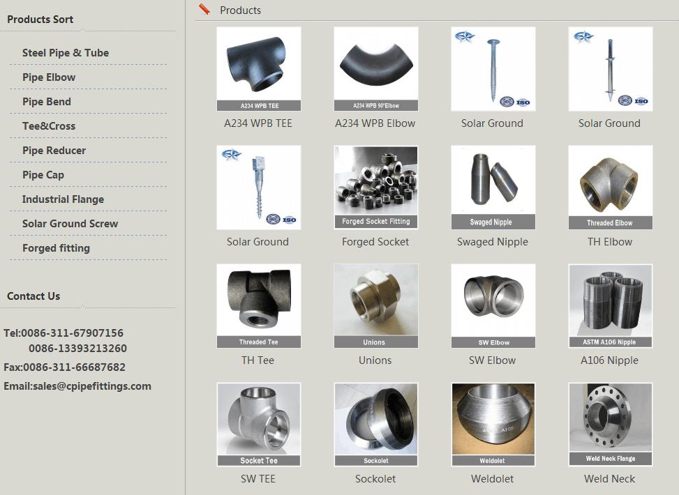 steel pipe fittings & flange 5