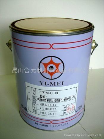 臺灣奕美FTW-6516-01灰補土 1