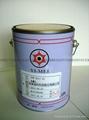 台湾奕美FTW-6517-01白补土 1