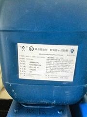耐高温α-淀粉酶