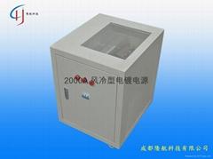 LH12-2000風冷式高頻電鍍電源