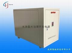 LH12-6000水冷式高頻IGBT遠控電源