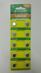 Free mercury Alkaline button cell