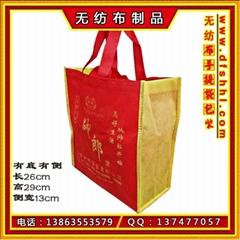 无纺布袋礼品广告手提袋购物袋
