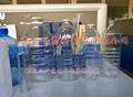 瀋陽塑料瓶製造廠