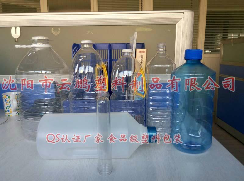 食品塑料包裝瓶 1
