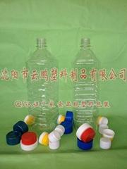 1.5升玻璃水塑料瓶