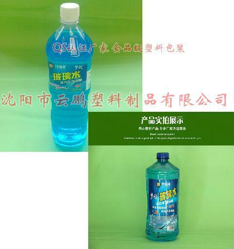 1.5升玻璃水塑料瓶 2
