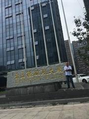 Ningbo GoodTime Industry & Trading Co Ltd