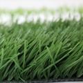 S型单丝国标50足球场人造草坪厂家直销量大从优 4