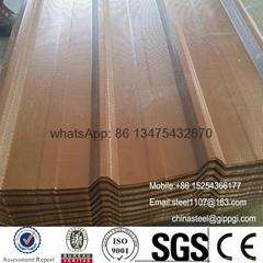 Diamond Embossed pattern PPGI GI steel coil sheet