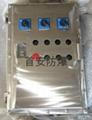 不鏽鋼防爆配電箱,鄭州防爆配電