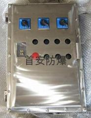 不鏽鋼防爆配電箱,鄭州防爆配電箱