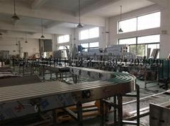 上海冠鹏机械供应链板输送机