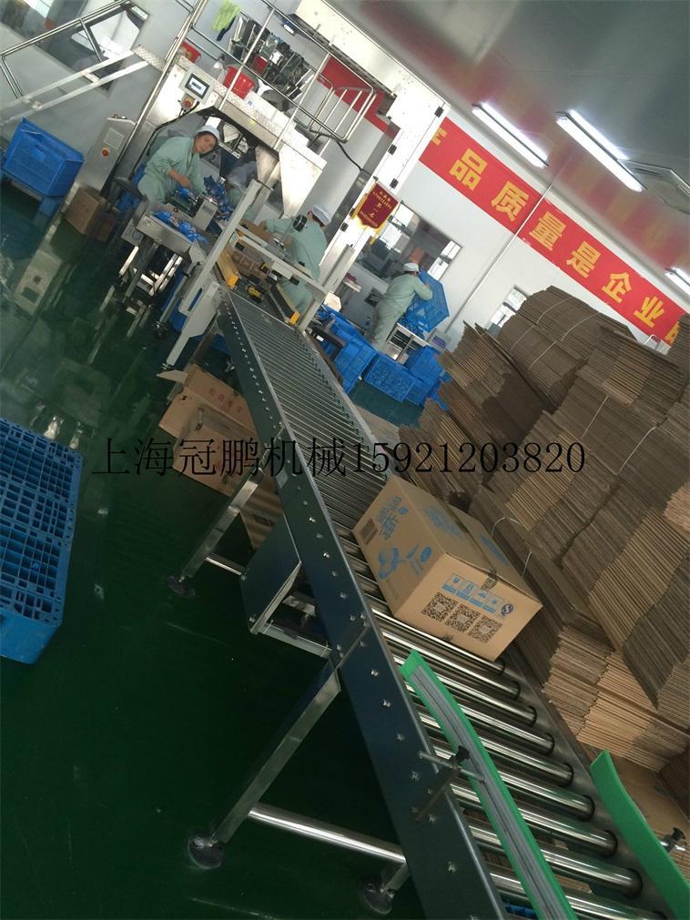 上海冠鹏机械供应皮带输送机 1