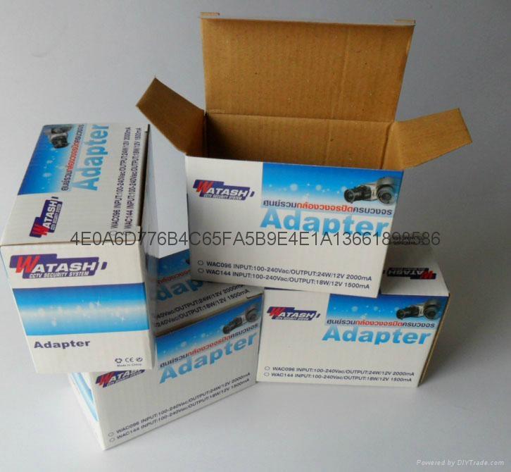 彩盒设计印刷生产 1