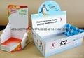 彩盒设计印刷生产 3