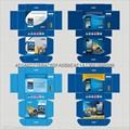 彩盒设计印刷生产 4