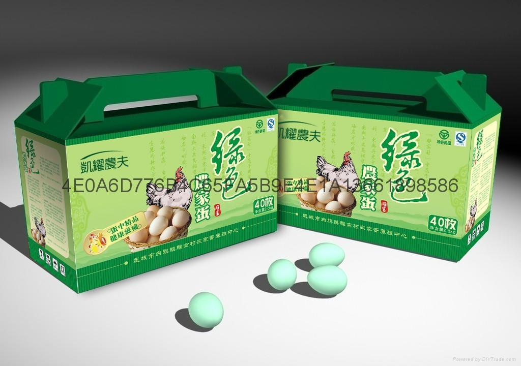 彩盒设计印刷生产 5