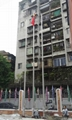 conical eletric flagpole 3