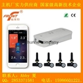 Hot selling tire pressure monitoring system TPI11 with CE FCC ROHS certification