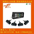 High quality solar TPMS with LCD pannel TPI08