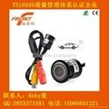 480 TV line HD car rear view camera 18.5mm waterproof IP67