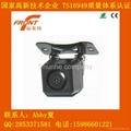 Hot selling HD car backup camera with PC7070 sensor universal for all cars
