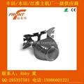厂家直销防水防尘PC7070鱼