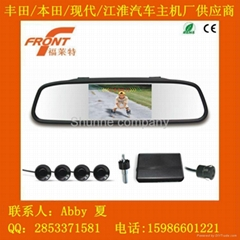 "2016 Auto 4.3"" TFT Camera Car Rearview Mirror Parking Sensor CRS9437"