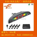 12v auto electromagnetic car parking sensor with LED display CRS5800