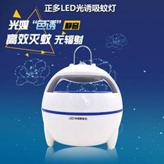 正多电器古派系列ZD-014灭蚊器户外无辐射静音婴孕家用环保灭蚊灯