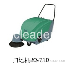 ride on battery type floor sweeper