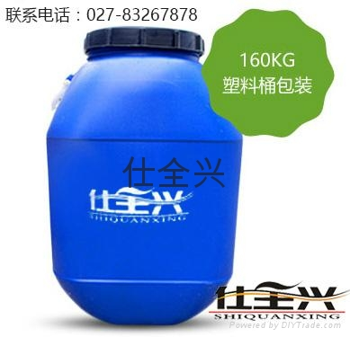 仕全興D-80水性非離子型固化劑 1