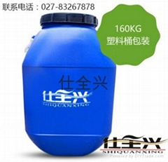 仕全興D-80水性非離子型固化劑