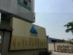 WOJIESEN BUILDING MATERIALS CO.,LTD