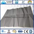 Arcuate aluminum solid panel