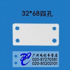 32*68單孔雙孔光纜標牌