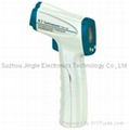 Forehead IR Thermometer PM-120