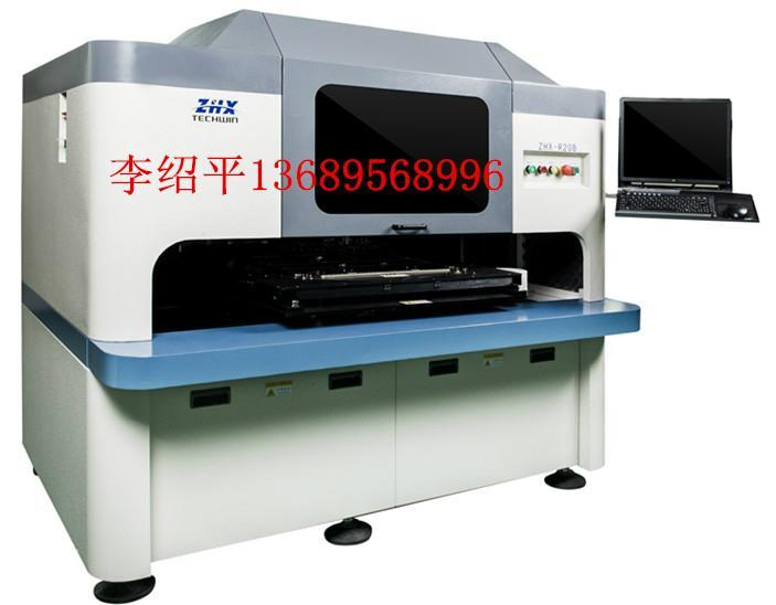 中禾旭廠家優惠直銷行業自動臥式聯體插件機 1