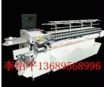 中國十大SMT設備品牌自動元件順序編排機