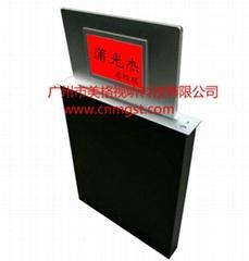 廣州美格184寸雙屏集成電腦可顯示人名昇降器