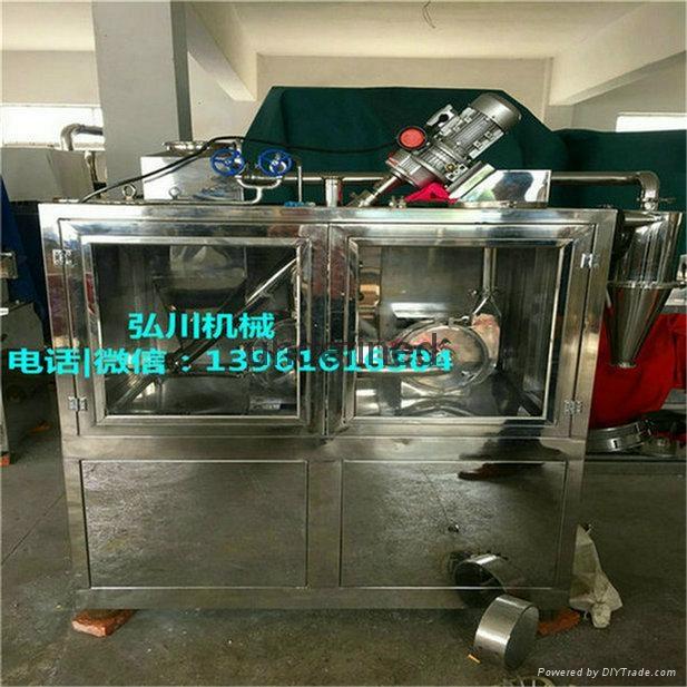 中药材低温冷冻粉碎机 3