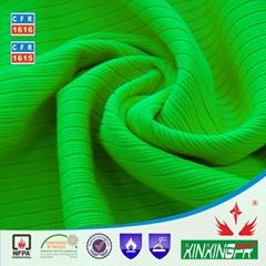 全棉阻燃針織布 240g 針織雙面布 針織棉毛布
