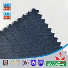 CVC阻燃針織雙面布 阻燃針織棉毛布 260g